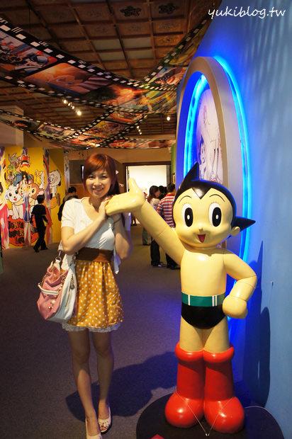 手塚治虫展覽