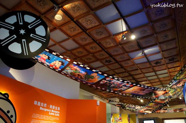 [台北_遊]*中正紀念堂 ~ 手塚治虫的世界特展 - yukiblog.tw