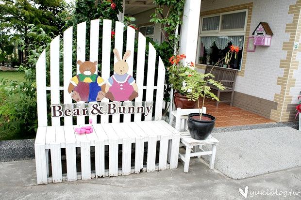 [宜蘭親子二日遊]*五結-艾卡迪亞民宿 ❤ 彩色田園免兔房 ❤ 大人小孩都為之瘋狂的浪漫與可愛~ - yukiblog.tw