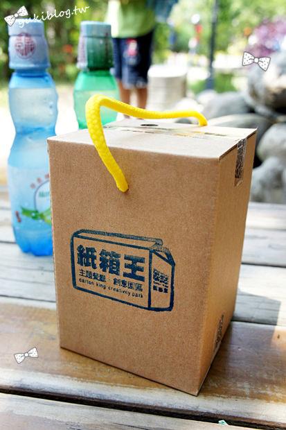 台中紙箱王
