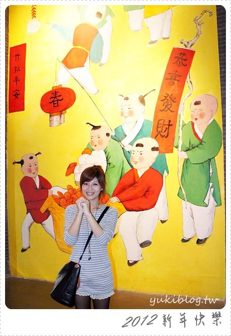 [2012]*祝大家2012新年快乐‧也祝贺我的blog破千万人次囉!还有....... - yukiblog.tw