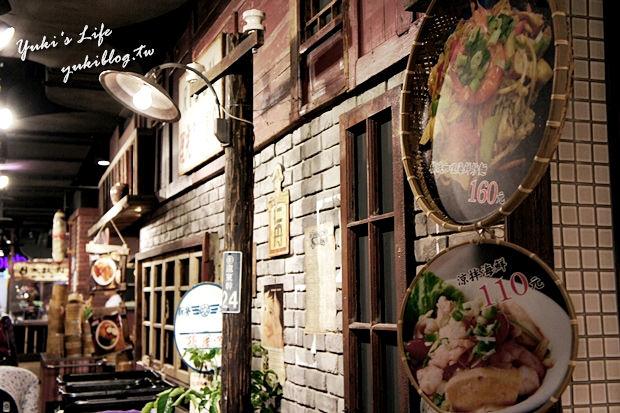 [板橋_逛]*MegaCity板橋大遠百 ❤ 我以為我到了威尼斯 ❤ (B1大食代~Pa Pa Egg 日式蛋包工房) - yukiblog.tw