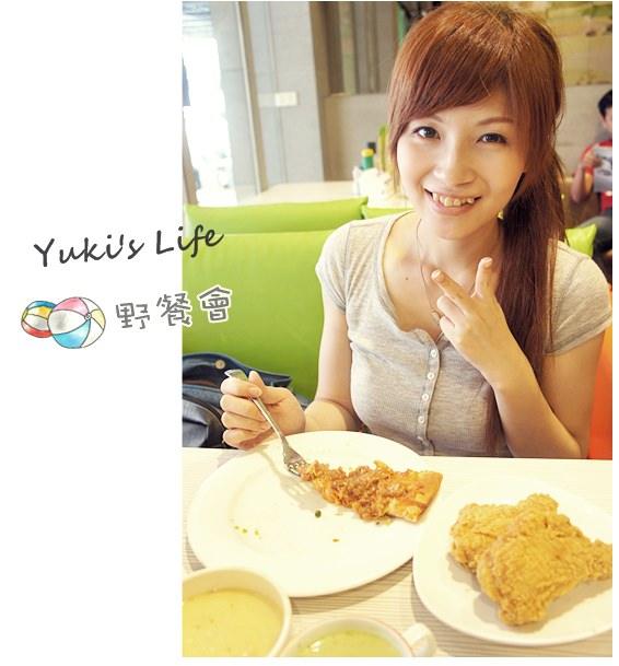 【因天气因素取消囉!】❤Yuki's Life 野餐会❤ 让我们相约大安森林公园拥抱自然吧! - yukiblog.tw