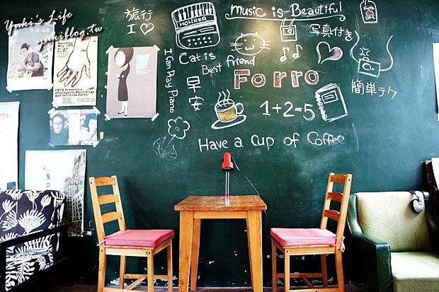 台中呼嚕咖啡