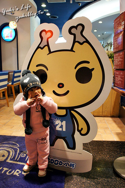 [板橋_食]*《板橋車站環球購物中心》21世紀∥早餐約會∥ - yukiblog.tw