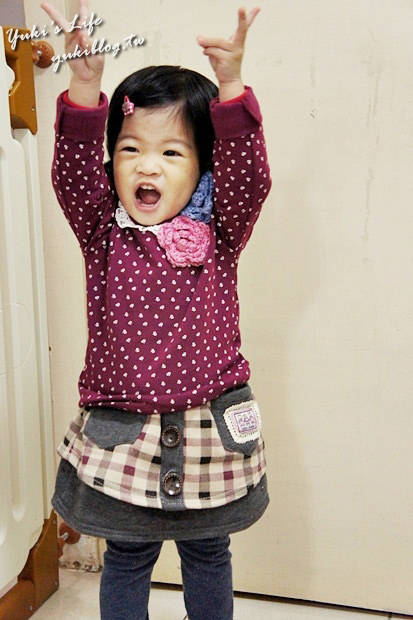 [❤過年❤]*兔年bye bye ‧龍年行大運! - yukiblog.tw