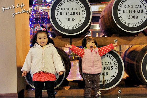 宜蘭員山景點【噶瑪蘭威士忌酒莊×伯朗咖啡館】 - yukiblog.tw