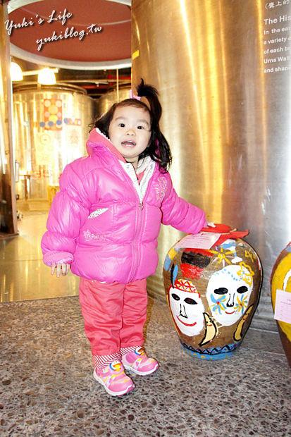 宜蘭景點【宜蘭酒廠】甲子蘭酒文物館 - yukiblog.tw