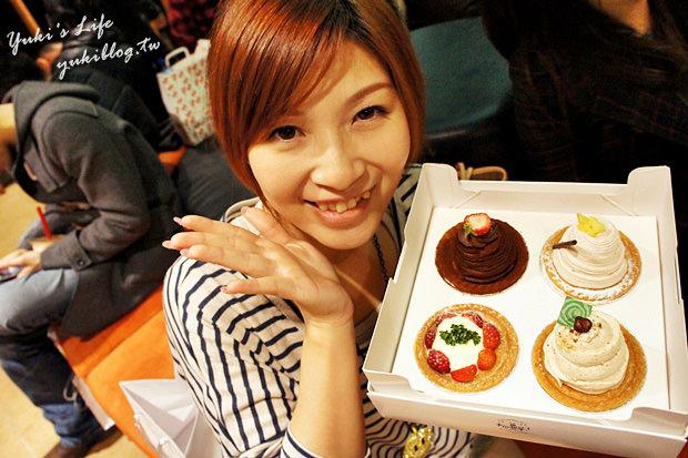 大遠百法藍四季蛋糕