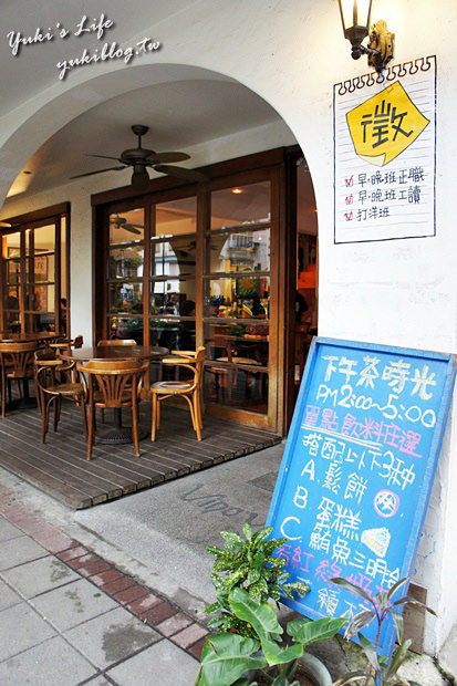 [台北_食]*近師大商圈~vino vino cafe - yukiblog.tw