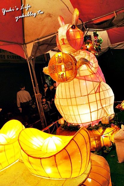 [團購美食]*樹林-艾樂屋無蛋工坊‧獨創無蛋冷凍布丁 & 2012樹林燈會花絮 - yukiblog.tw