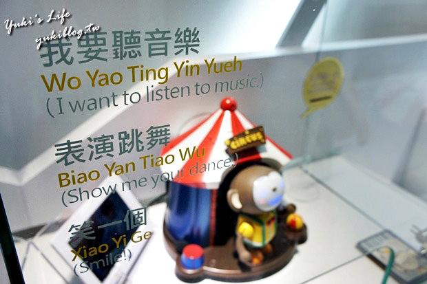 [台北_遊]*《推廣》台灣精品館 ~ 「競爭力」品牌台灣! - yukiblog.tw
