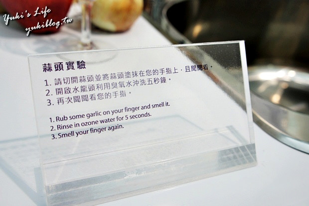 北美館_台灣精品館