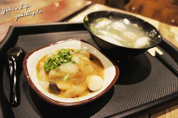 [板橋食記]*《大逺百》星馬肉骨茶料理 & 林員肉圓 - yukiblog.tw