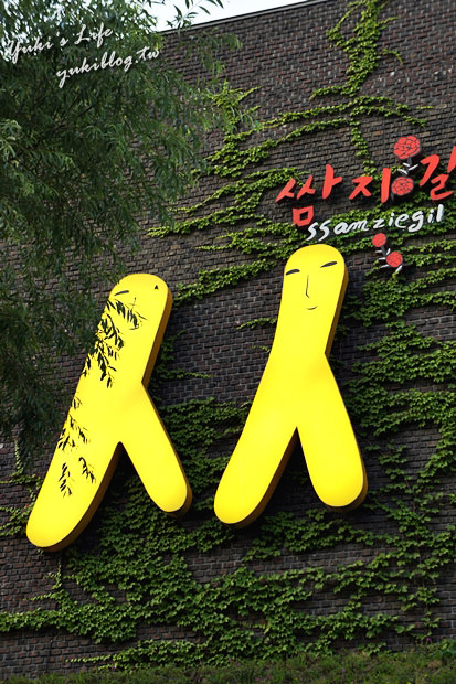 韓國首爾自由行