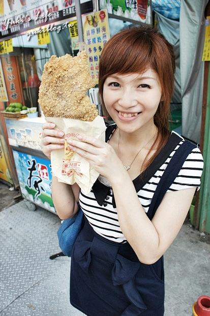 台中美食【空海拉麵】穿圍兜吃拉麵~日本連線連鎖口味❤   Yukis Life by yukiblog.tw