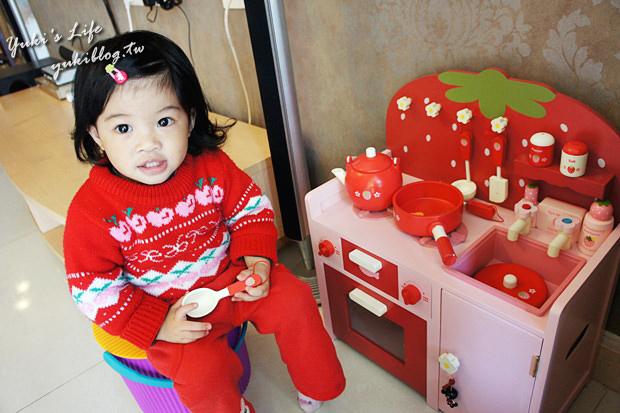 Mother Garden草莓造型系統廚房家家酒