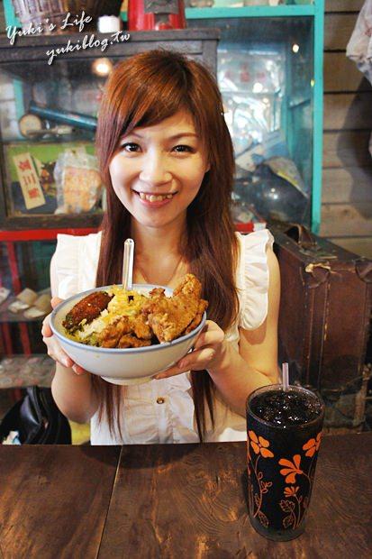 [三峽_食]*三峽老街美食‧東道飲食亭~古早味排骨飯&雞腿飯 (這一味我愛呀~~~~~)