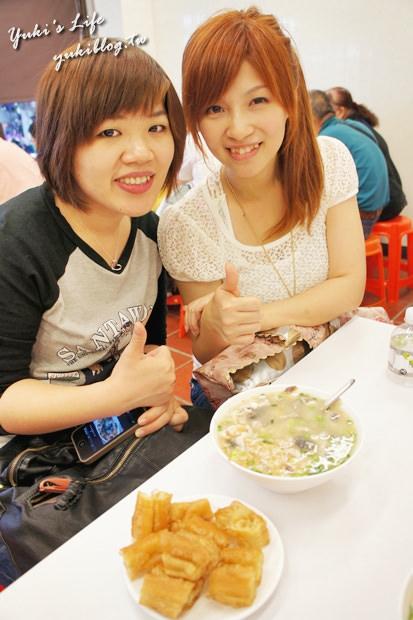 [南部小吃四日遊]*台南市~阿堂鹹粥 (我真的愛上它了~好鮮呀!)