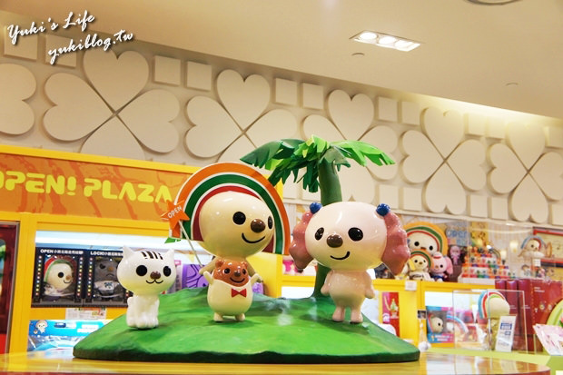 [南部小吃四日遊]*高雄‧夢時代 ~ 我們去找OPEN將 囉!! by yukiblog.tw