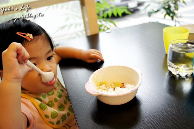 [台北_食]*喜兒家‧親子餐廳 - yukiblog.tw