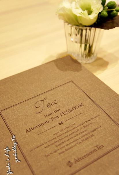 [板橋_食]*板橋大遠百~Afternoon Tea 偽貴婦+偽單身的下午茶❤ - yukiblog.tw