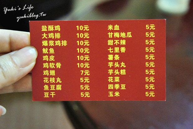 [廈門二日遊]*企鵝賓館&中山路步行街&趙小姐的茶與餡餅&黃則和花生湯&台灣小吃街& SM購物商場.美食街 &按摩吃到飽! - yukiblog.tw