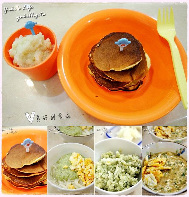 [爱的副食品14M]*《餐餐变化好吃又营养》松饼+马铃薯沙拉 & 香甜鸡肉碗豆泥拌面 & 营养鸡肉青江菜炖饭 & 香浓鸡肉豆腐咖哩面