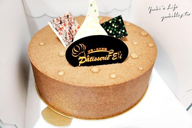 [團購美食]*Pâtisserie Eli 伊萊法式甜點~費南雪&伯爵紅茶牛奶巧克力慕斯蛋糕&週末蛋糕 »邀約