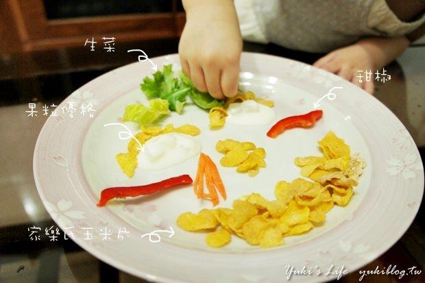 家樂氏麥片