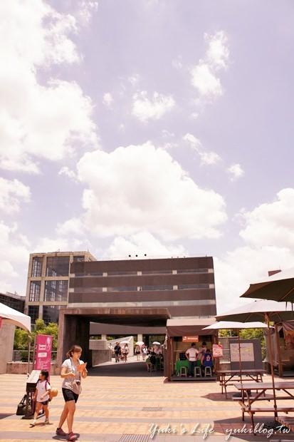 [台北_遊]* 鶯歌陶瓷博物館‧陶瓷藝術園區玩沙玩水真有趣 (免費的喲 ^0^ ) - yukiblog.tw