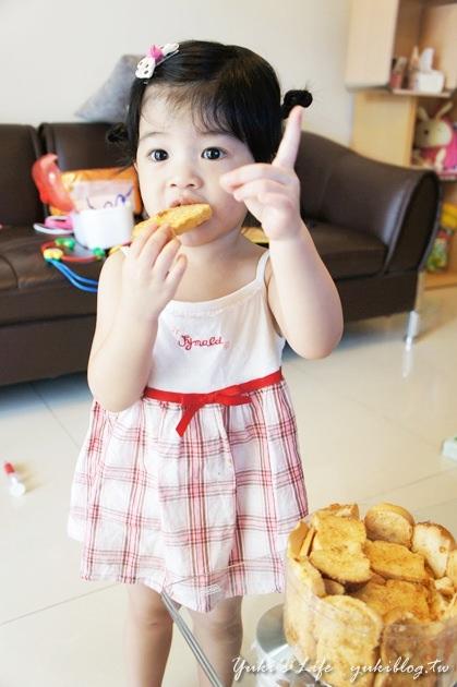 [團購美食]*板橋御家族流淚法式小吐司&阿麵達大甲乾麵、家常乾麵 - yukiblog.tw