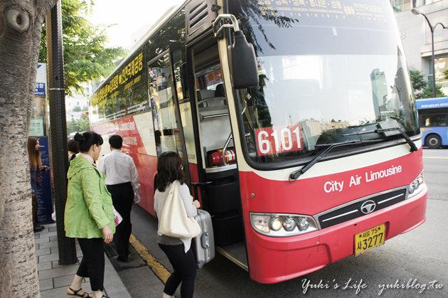 [韓國‧首爾行2+1]*33*如何搭巴士6101到機場+韓國購物滿W30000可以機場退稅喔! - yukiblog.tw