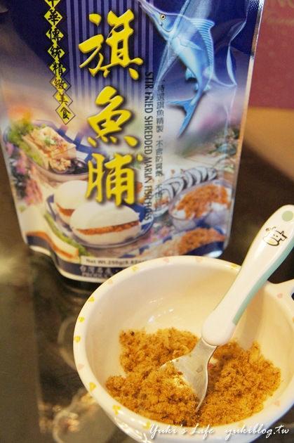 [團購美食]*高雄‧建榮魚鬆(全聯社買的到喔!) - yukiblog.tw