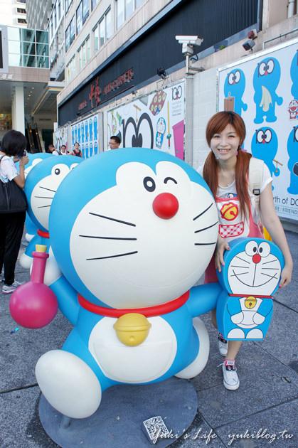 [2012夏‧香港]*海港城‧你睇!! 多啦A夢嚟啦!誕生前100年祭 (一百種神奇道具! ‧中集) - yukiblog.tw