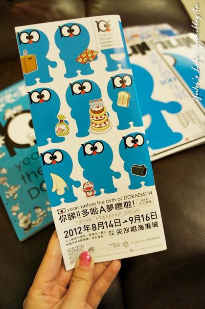 Doraemon纪念品