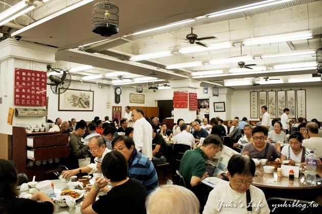 [2012夏‧香港]*中環美食‧蓮香樓 ~ 70多年老字號.有推車服務的道地茶點((很讚喲~推薦 - yukiblog.tw
