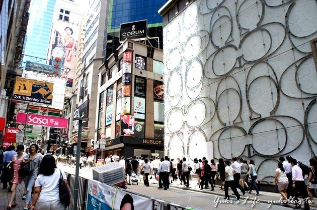 [2012夏‧香港]*中環‧特色街道 ~ 蘭桂坊、石板街、利源東街、利源西街 - yukiblog.tw