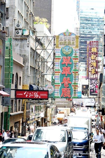 香港蘭桂坊