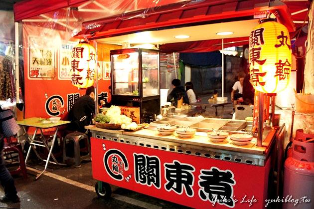[板橋美食]*板橋觀光夜市~南雅夜市‧小而精巧的美食天堂 - yukiblog.tw