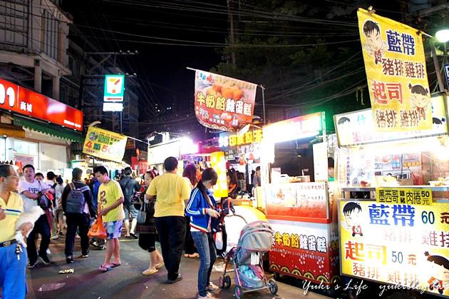 板橋南雅夜市美食