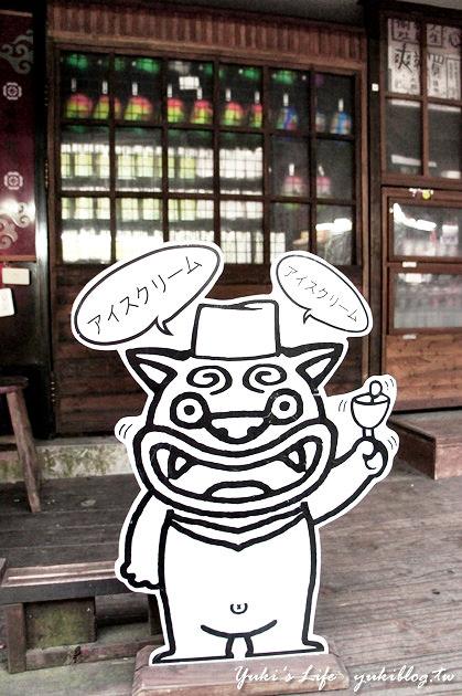 [南投_遊]*溪頭妖怪村‧注意枯麻出沒!(很有日式風味.創意無限‧白天與夜景帶你一次看個夠) - yukiblog.tw