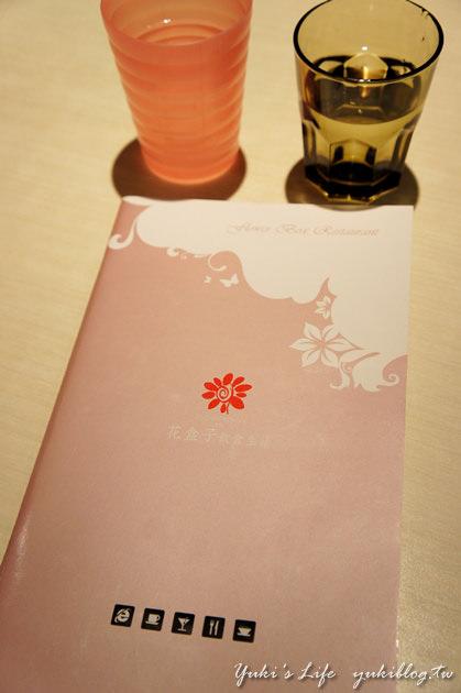 彰化-花盒子