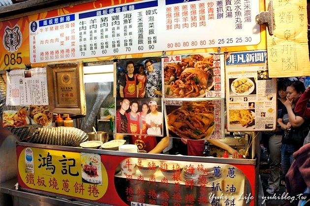 [台北_食]*寧夏夜市‧小吃多連發~超人氣小吃一整街!