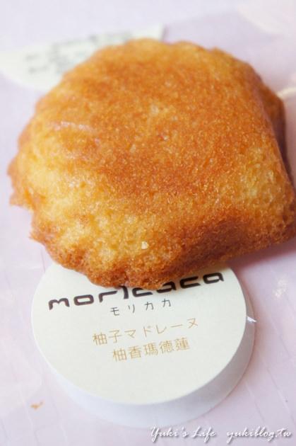 [試食]*台中-Moricaca森果香‧燒菓子結婚彌月喜餅禮盒 - yukiblog.tw