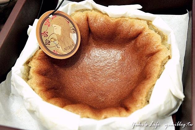[團購美食]*諾亞半熟蛋糕 ~ 伯爵紅茶‧原味蜂蜜‧巧克力蜂蜜 (會爆漿的新食感甜品)   »試食 - yukiblog.tw