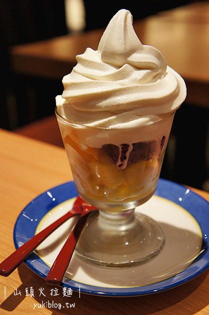 [台北食記]*山頭火拉麵 RAMEN SANTOUKA ~ 來自北海道的好味道 ❤ - yukiblog.tw