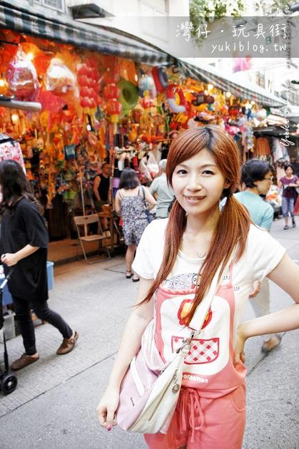 [2012夏‧香港]*灣仔‧玩具街 ~ 玩具一條街(太原街) - yukiblog.tw