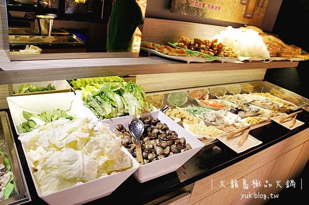 [台北食記]*東區.火龍島極品火鍋吃到飽 ~ 新鮮選擇多樣‧麻辣火鍋 & 番茄鍋都喜歡 ❤ - yukiblog.tw