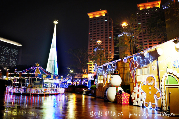 [板橋遊記]*2012新北市府‧歡樂耶誕城 ~ 35公尺耶誕樹&兒童遊樂區&薑餅屋(12/1起系列活動整理) - yukiblog.tw